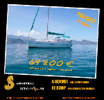 Photo Beneteau Oceanis 361 Occasion de 2001